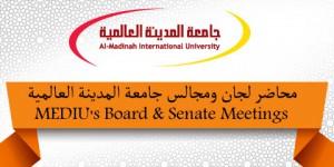 انعقاد اجتماع المجلس الأكاديمي الرابع والثلاثين لعام 2015 للجامعة في المقر الرئيس