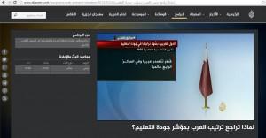 ps-jazeera